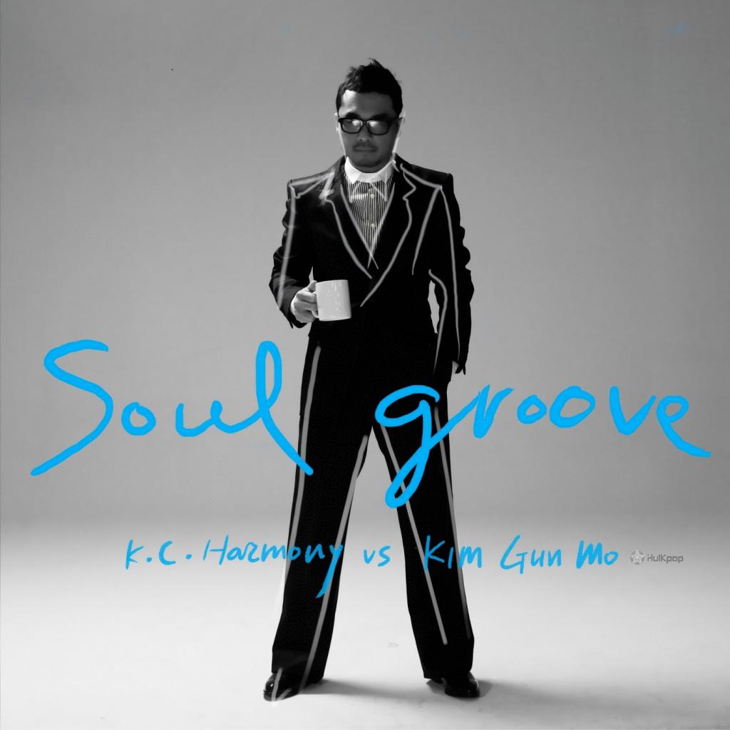 Kim Gun Mo – Vol.12 Soul Groove (FLAC)