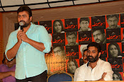 Yevaru movie press meet photos-thumbnail-19