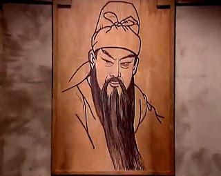 ภาพวาดของกวนอูที่กวนหินพบ