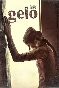 Poster Gelo