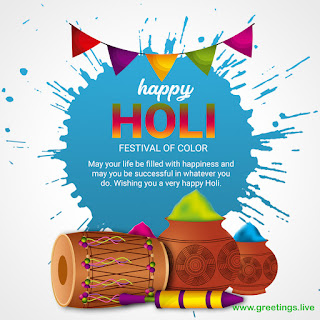 Wishing you a very happy Holi