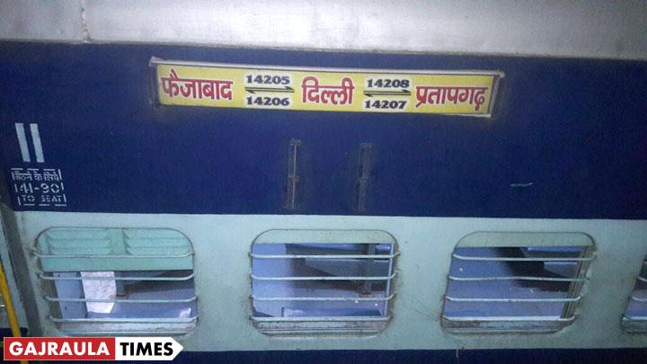 delhi-faizabad-express-derail