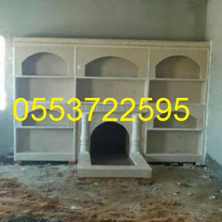 مشبات حجر 64368d78-e4cf-4121-bdd5-3a5f4b8780e5