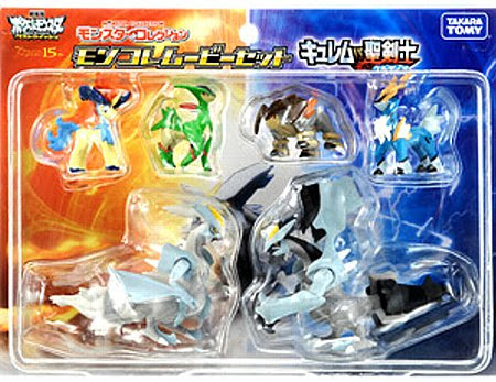 White Kyurem Black Kyurem figures Takara Tomy Monster Collection 2012 movie set