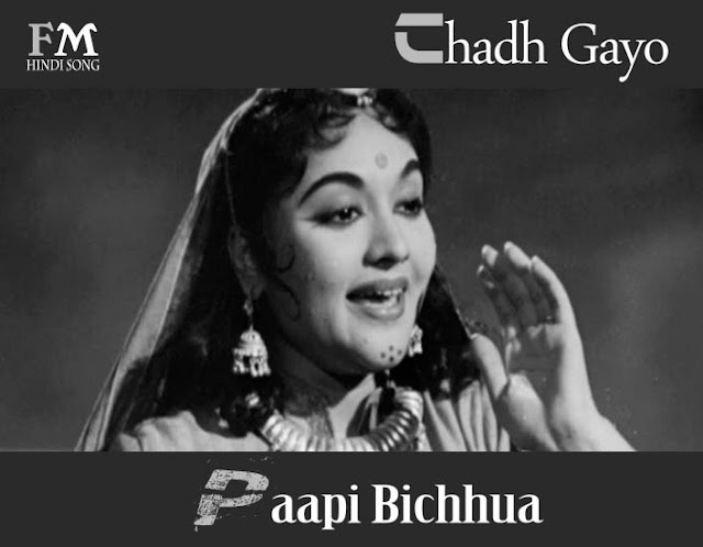 Chadh-Gayo-Paapi-Bichhua-Madhumati (1958)