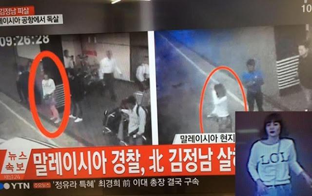 Tersangka Mengaku Membunuh Kim Jong-nam Sebagai Lelucon