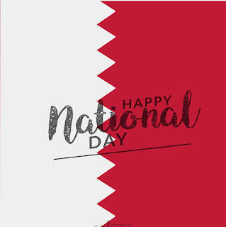 Happy national day qatar 2018