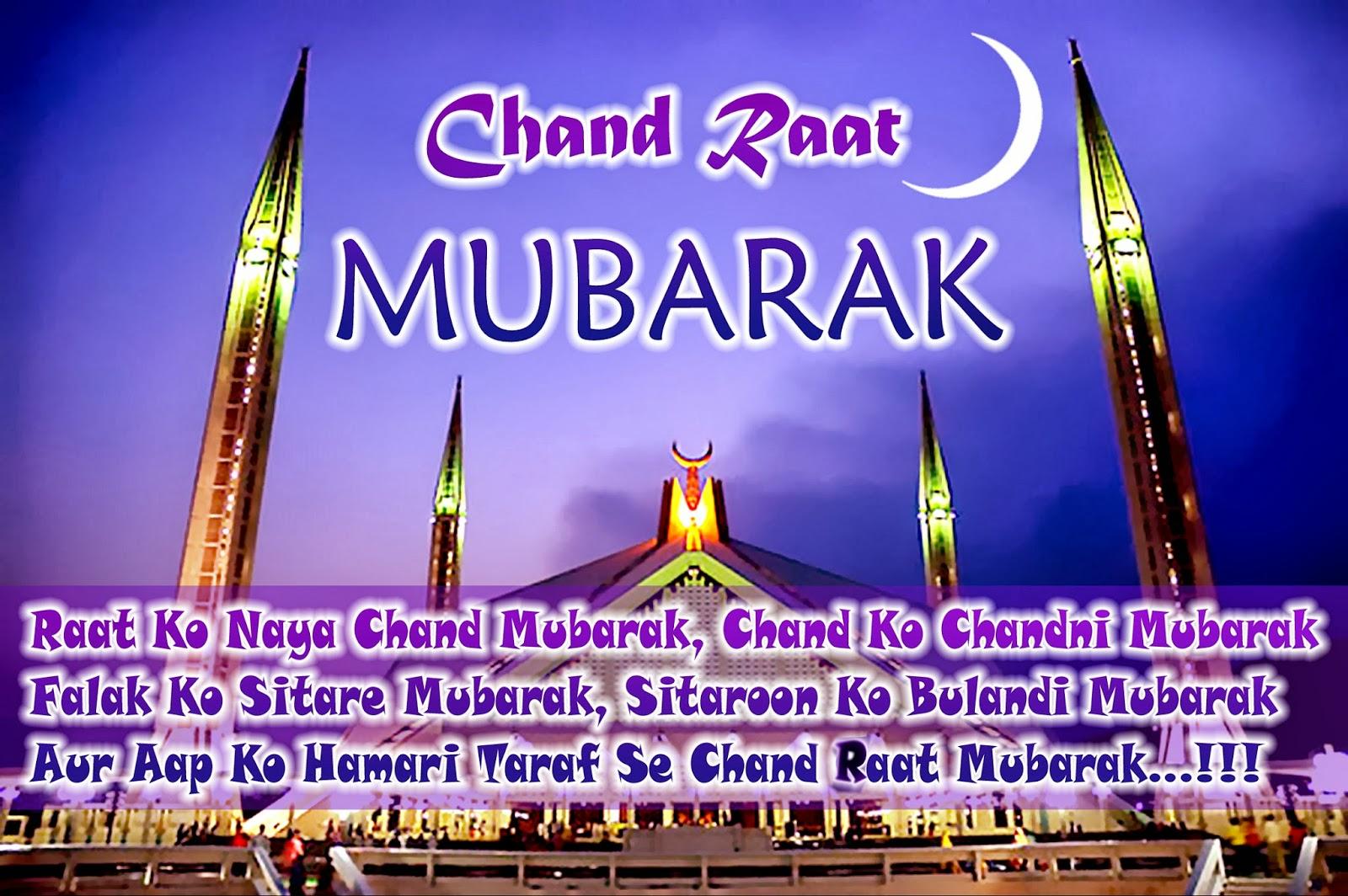 Ramadan Wallpaper In English Affordable Advance Eid Mubarak Sms In