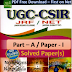 CSIR CBSE UGC NET SET FET Part - A / Paper - I Solved Papers PDF Download - MCQs, FAQs: GATE, SLET, etc.