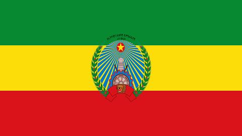 Etiyopya Nasıl Bir Ülke