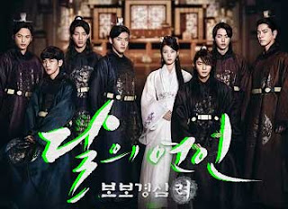 Moon Lovers: Scarlet Heart Ryeo Korean Drama