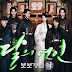 Moon Lovers: Scarlet Heart Ryeo (Korean Drama), Plot, Detail, Cast and Trailer