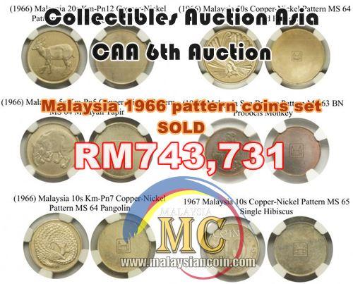 Malaysia 1966 coins