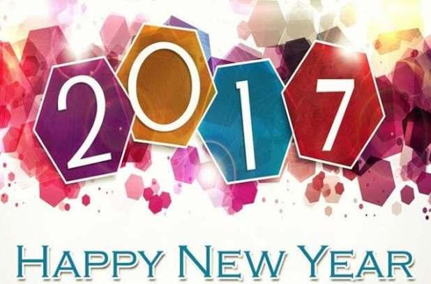 أجمل رسائل العام الجديد 2017, تهنئة بالكريسماس