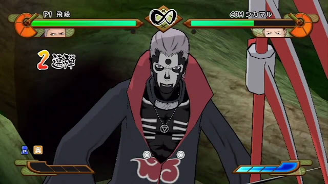 naruto-screenshot-3