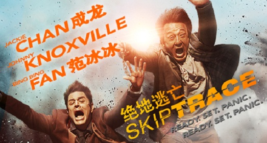 Skiptrace Movie Download English 2016 HD