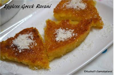 EGGLESS GREEK REVANI(RAVANI) CAKE- USING AQUAFABA(SYRUPY COCONUT RAVANI/REVANI)
