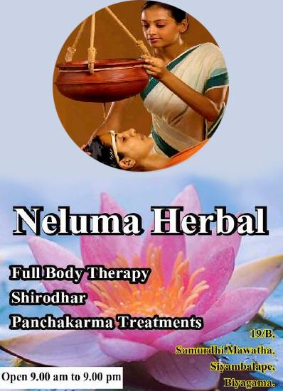 Neluma Herbal