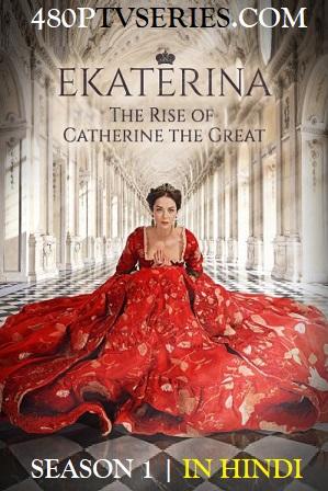 Ekaterina Season 1 Full Hindi Dubbed Download 720p 480p HDRip thumbnail