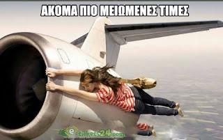http://e-tickets24.com/aeroporika
