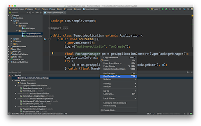 Sample Browser Android Studio 2.2