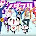 Os melhores comerciais japoneses de 2016