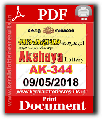 KeralaLotteriesResults.in, akshaya today result : 9-5-2018 Akshaya lottery ak-344, kerala lottery result 09-05-2018, akshaya lottery results, kerala lottery result today akshaya, akshaya lottery result, kerala lottery result akshaya today, kerala lottery akshaya today result, akshaya kerala lottery result, akshaya lottery ak.344 results 9-5-2018, akshaya lottery ak 344, live akshaya lottery ak-344, akshaya lottery, kerala lottery today result akshaya, akshaya lottery (ak-344) 09/05/2018, today akshaya lottery result, akshaya lottery today result, akshaya lottery results today, today kerala lottery result akshaya, kerala lottery results today akshaya 9 5 18, akshaya lottery today, today lottery result akshaya 9-5-18, akshaya lottery result today 9.5.2018, kerala lottery result live, kerala lottery bumper result, kerala lottery result yesterday, kerala lottery result today, kerala online lottery results, kerala lottery draw, kerala lottery results, kerala state lottery today, kerala lottare, kerala lottery result, lottery today, kerala lottery today draw result, kerala lottery online purchase, kerala lottery, kl result,  yesterday lottery results, lotteries results, keralalotteries, kerala lottery, keralalotteryresult, kerala lottery result, kerala lottery result live, kerala lottery today, kerala lottery result today, kerala lottery results today, today kerala lottery result, kerala lottery ticket pictures, kerala samsthana bhagyakuri