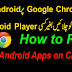 Run Android Apps in Google Chrome Browser Urdu Video Tutorial 2017-18