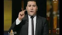 برنامج هام جدا مع محمد أبو العلا حلقة الاحد 19 -11- 2017