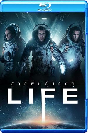 Life 2017 WEB-DL 720p 1080p