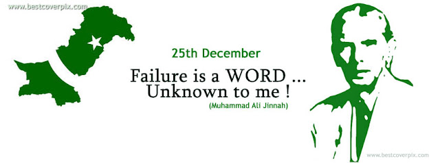 Failure is a word unknown to me.
