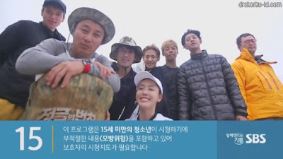 Law of The Jungle in Cook Islands Episode 301 Subtitle Indonesia