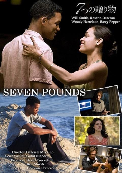 فیلم دوبله : هفت کفاره (2008) Seven Pounds