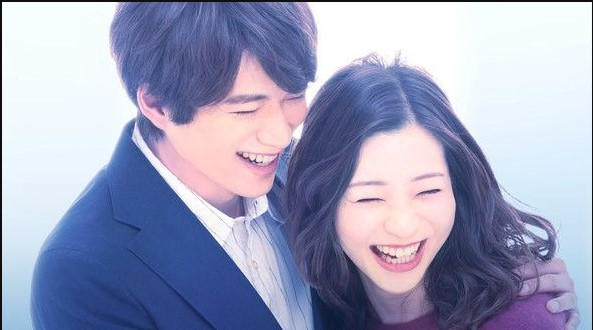 I Don't Love You Yet Subtitle Indonesia