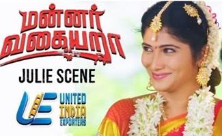Mannar Vagaiyara – Julie Scene | Vemal | Anandhi | Prabhu | 2017 tamil movies