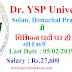 HP Govt Jobs 2019 YSP यूनिवर्सिटी नौणी, सोलन हिमाचल प्रदेश में  विभिन्न पदों पर भर्ती  YSP University of Horticulture & Forestry Nauni Recruitment 2019