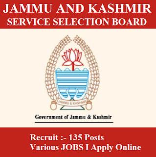 Jammu & Kashmir Services Selection Board, JKSSB, Jammu & Kashmir, 10th, freejobalert, Sarkari Naukri, Latest Jobs, jkssb logo