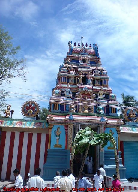 Darasuram Ramar Temple