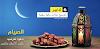 5 تدابير لترشيد وضبط سلوكيات الإنفاق في رمضان