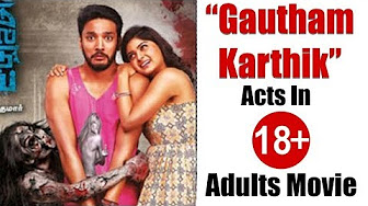 Iruttu Araiyil Murattu Kuththu | Gautham Karthik | Audio Launch