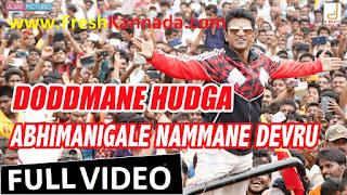 Doddmane Hudga Kannada Abhimanigale Nammane Devru Video Song Download