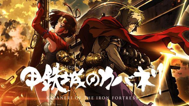Kabaneri of the Iron Fortress (Koutetsujou no Kabaneri) - Top Anime Like Shingeki no Kyojin (Attack on Titan)