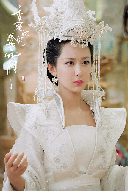 Ashes of Love Jin Mi kills Xu Feng