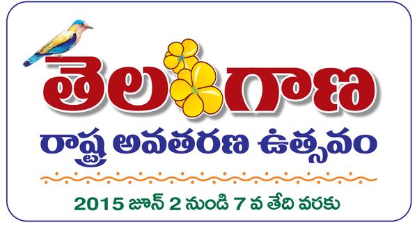 Telangana Food Festival Necklace Road