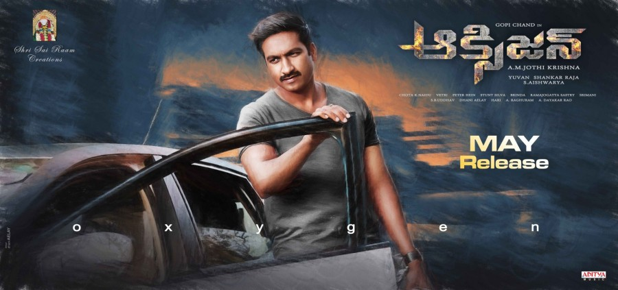 Telugu movie Oxygen (2017) full star cast and crew wiki, Gopichand, Raashi Khanna, Anu Emmanuel and Jagapati Babu, release date, poster, Trailer, Songs list, actress, actors name, first look Pics, wallpaper