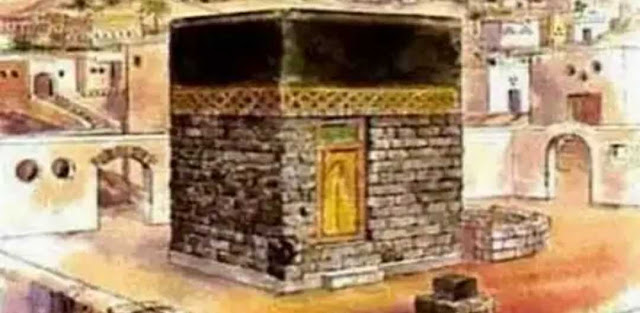 Gambar dalam Ka'bah yang Dihapus Rasulullah saat Fathu Makkah