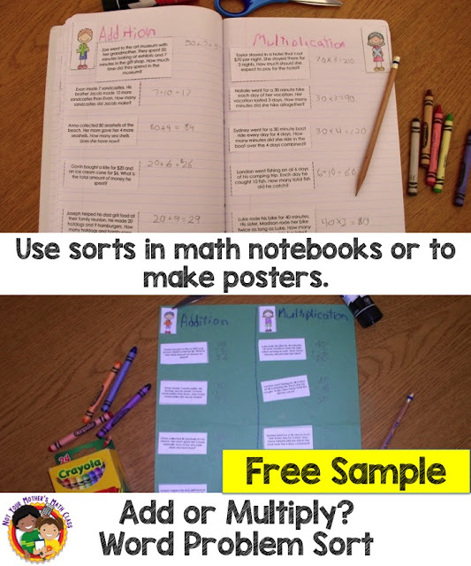 Use this FREE word problem sort to let students show whether to add or multiply to solve the problem. These are great for interactive notebooks or math centers.