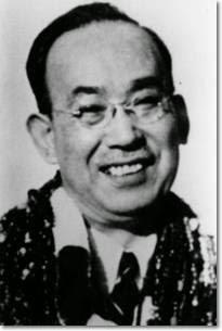 Hayashi, reiki, reiki master hayashi, japanese reiki, usui reiki, energy healing, reiki training,