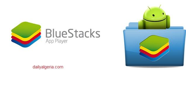 شرح برنامج Bluestacks أفضل محاكى أندرويد على الكمبيوتر