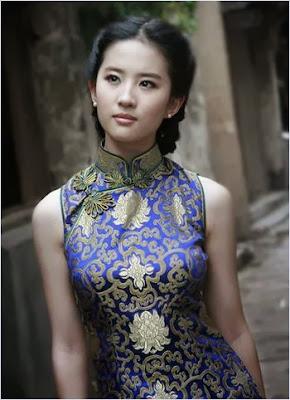 ชุดกี่เพ้า (Qipao, Cheongsam)